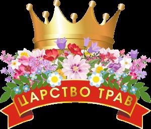Магазин Царство трав в Красноярске