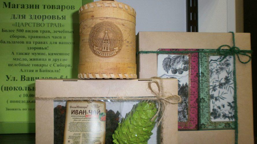Подарки сибирские купить в Красноярске