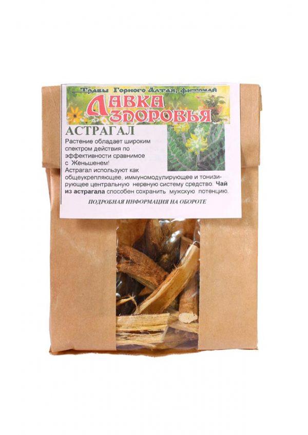 Астрагал корень купить в Красноярске