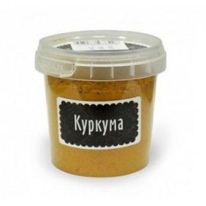 Куркума купить в Красноярске