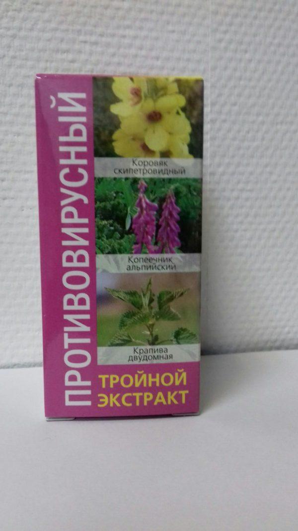 Противовирусный экстракт травника Симака купить в Красноярске